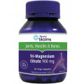 Henry Blooms Tri-Magnesium Citrate 900mg 60 Capsules