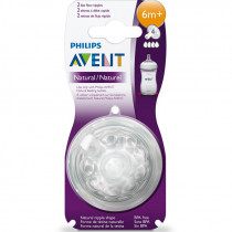 Avent Natural Fast Flow Teat 2 Pack